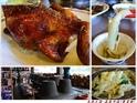 台湾古早味瓮窑鸡(嘉义店)的封面