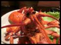 永乐町渔夫料理的封面