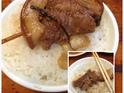 阿章爌肉饭的封面