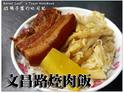 文昌路寿司的封面