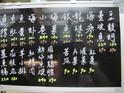 永镇海鲜老店的封面