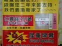 3Q脆皮鸡排(竹北三民店)的封面