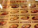 欢乐牛排(彰化店)的封面