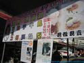 郑阿桑润饼冰淇淋的封面