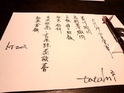 Tatami的封面