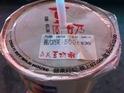 文化路豆奶摊(文化路总店)的封面