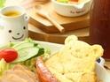 大喜咖啡 Joyful Cafe的封面