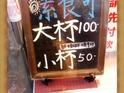 鲜採菇屋杏鲍菇的封面