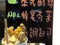 臭薯条(摊位025)的封面