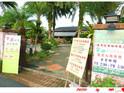 丽田乡村咖啡餐厅的封面