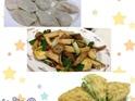 中华水饺馆的封面
