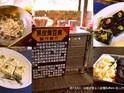 台湾尚黑 正宗黑皮臭豆腐的封面