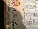 石头烧肉火锅日本料理(草屯尊贵馆)的封面