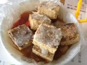 阿明伯古早味臭豆腐的封面