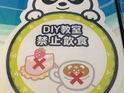 云林蛋糕毛巾咖啡舘的封面