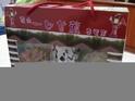 后山一口甘蔗专卖店的封面