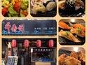 千寿司日本料理(板桥店)的封面