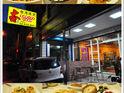 大佬香港美食的封面