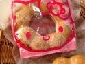 Mister Donut(花莲远百门市)的封面