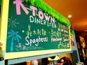 KTown diner 高雄城市美式早午餐餐厅的封面