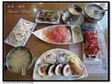 田村寿司的封面