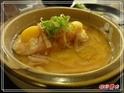 森田创意料理的封面