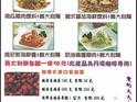 餚罎食坊 - 美食多的封面