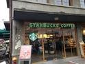 STARBUCKS COFFEE统一星巴克(虎尾门市)的封面