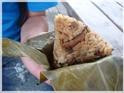 林妈妈野姜花粽的封面