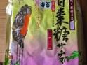庆春号饼舖的封面