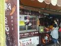 万丹红豆饼(万丹市场店)的封面