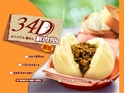 莱德堡食品有限公司(34D丰满包)的封面