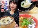 上海蒸饺的封面