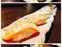 箱町寿司(科博店)的封面