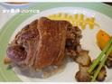 亚维农庄园料理的封面