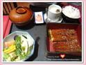 新井寿司的封面