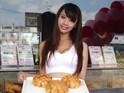 台湾BOLO冰火菠萝((基隆店))的封面