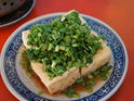 韭菜臭豆腐的封面