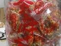 进发香葱蜜麻花的封面