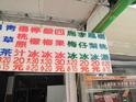 杨桃汤大王的封面