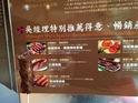 不老庄药膳香肠(本店)的封面