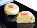 薛荣兴糕饼行的封面