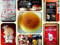 Uncle Tetsu's Cheese Cake彻思叔叔现烤起司蛋糕(汉神巨蛋店)的封面