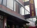 尊煌中式餐馆的封面