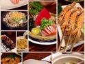 指月亭日本料理的封面