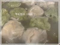 老如意手工水饺的封面
