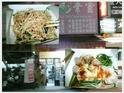 天慈素食(彰化市店)的封面