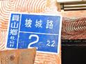 胡搞虾搞泰国虾料理餐厅的封面