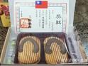阿聪师芋头酥糕饼(大甲随意馆)的封面