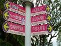 剑湖山世界休闲产业集团(棕榈湾餐厅)的封面